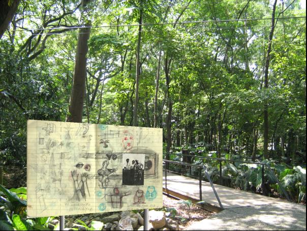 """Omar Moreno. Título: Serie """"Los Cuadernos de Nicanor Schiaffini"""". Medidas: 60 cm x 50 cm. Técnica: Grabados y dibujos sobre planchas litográficas de segunda. Maqueta montaje Jardín Botánico José Celestino Mutis, Bogotá."""